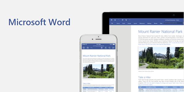 Microsoft Word 基礎コース